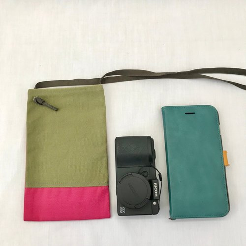Multi Pouch big enough to carry iPhone7 plus: Pink+Khaki+White
