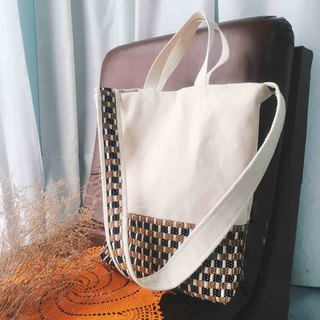 4.5 Design Handmade Bag - Rattan Canvas White Tote Side Backpack