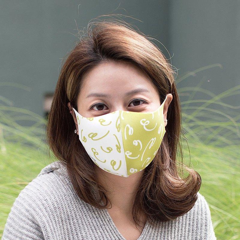 2色─塗鴉款─3D立體透氣抗菌口罩