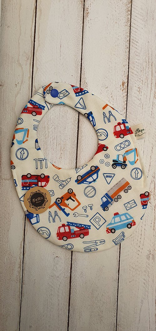 (Engineering car collection - beige) eight yarn 100%cotton double-sided egg-shaped bib. saliva towel