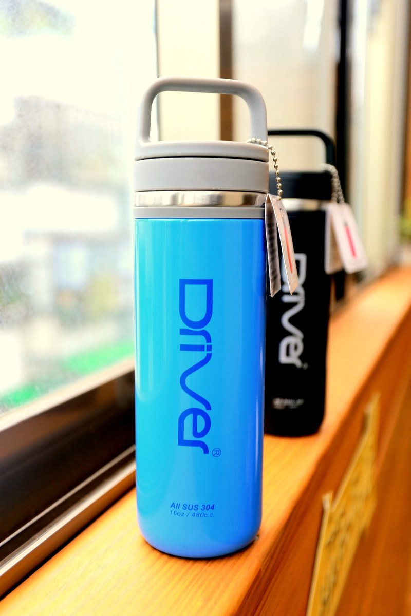Driver double tea net hot and cold mug 480ml (eyes empty blue)