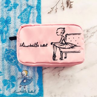 Yizhi Ballet | Pink Ballet Girl Zipper Storage Bag