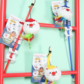 Sing Sing Rabbit Cute Cat Toy