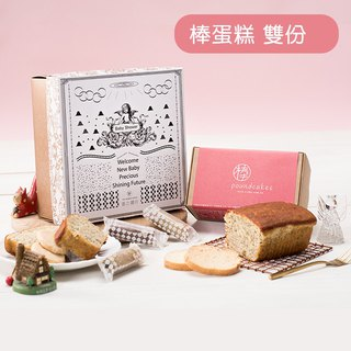 Mi Yue gift box Mi Yue Double Happiness Cake Group