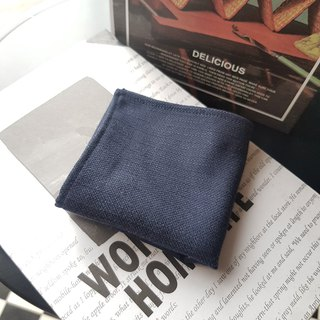 Pocket Square - Texture Plain (Blue)