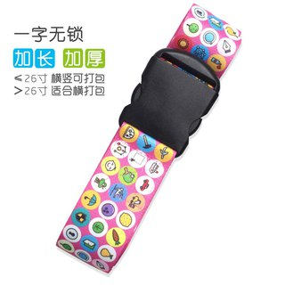 Luggage suitcase luggage tie with customs lock powder ring word lock-free strapping