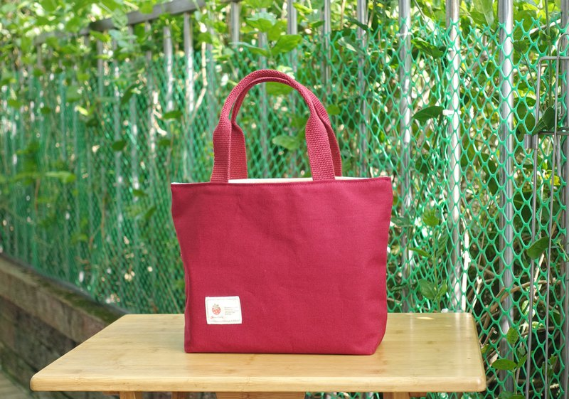 Wine red handbag running around (small, S-size)