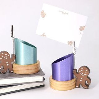 Ginger ginger multi-functional MEMO folder
