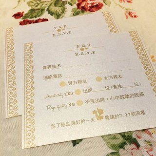 RSVP Wedding Reply card * 200