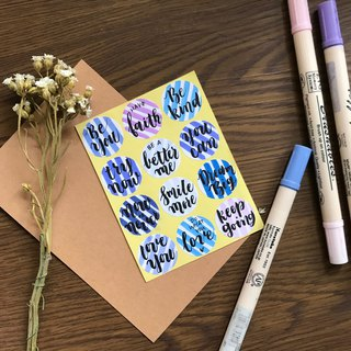 Daily / Encouraging words / Calligraphy / Small round stickers / Cool color