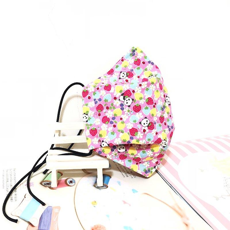 草莓熊貓粉/成人.兒童.幼幼.立體服貼布口罩.有鼻梁壓條.可放濾材