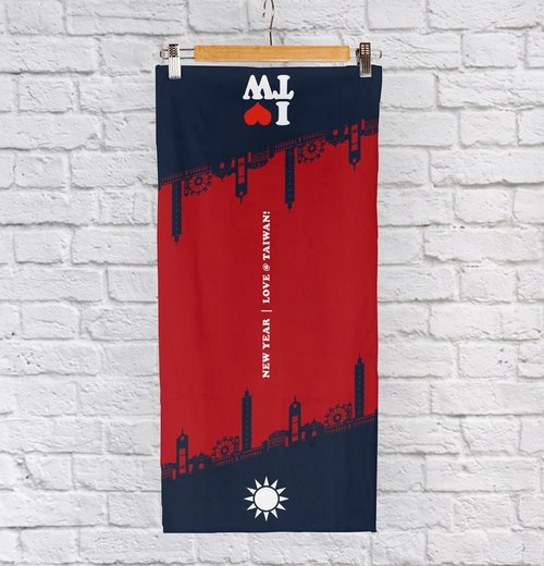 New Year absorbent towel -AM1_KNHC2