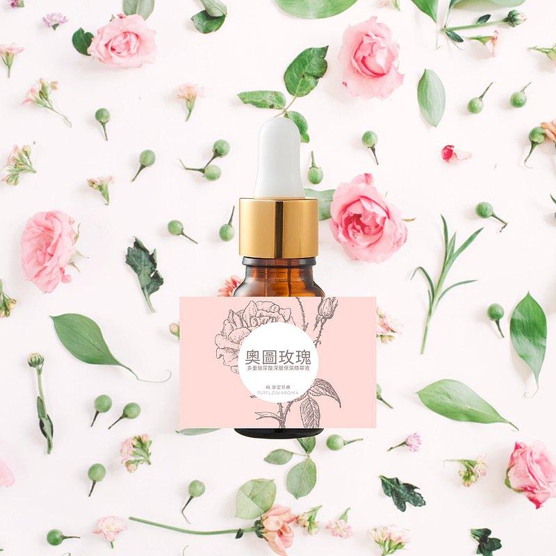 奧圖玫瑰多重玻尿酸深層保濕精華液