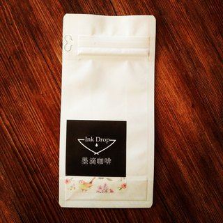 Kenya AA - Very good blackcurrant aroma - Manor grade single product beans