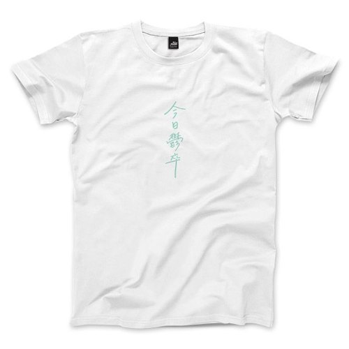 Yuzu today - white green word - Unisex T-Shirt