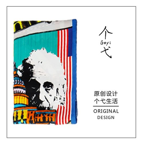 "Yi geyi a square original design ""Einstein"""