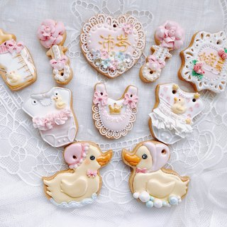 Yellow ducklings collecting cake (10 pieces)