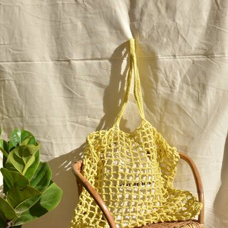 Pastel Yellow Nagridia Crochet Bag