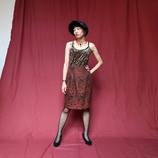 Pumpkin Vintage. Ancient ornate amoeba high waist skirt