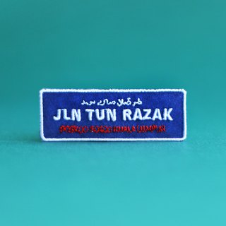 Jalan Tun Razak Iron-on Patches