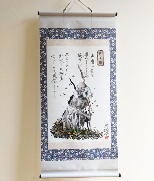 Japanese traditional monster hunging scroll  MOMONJI