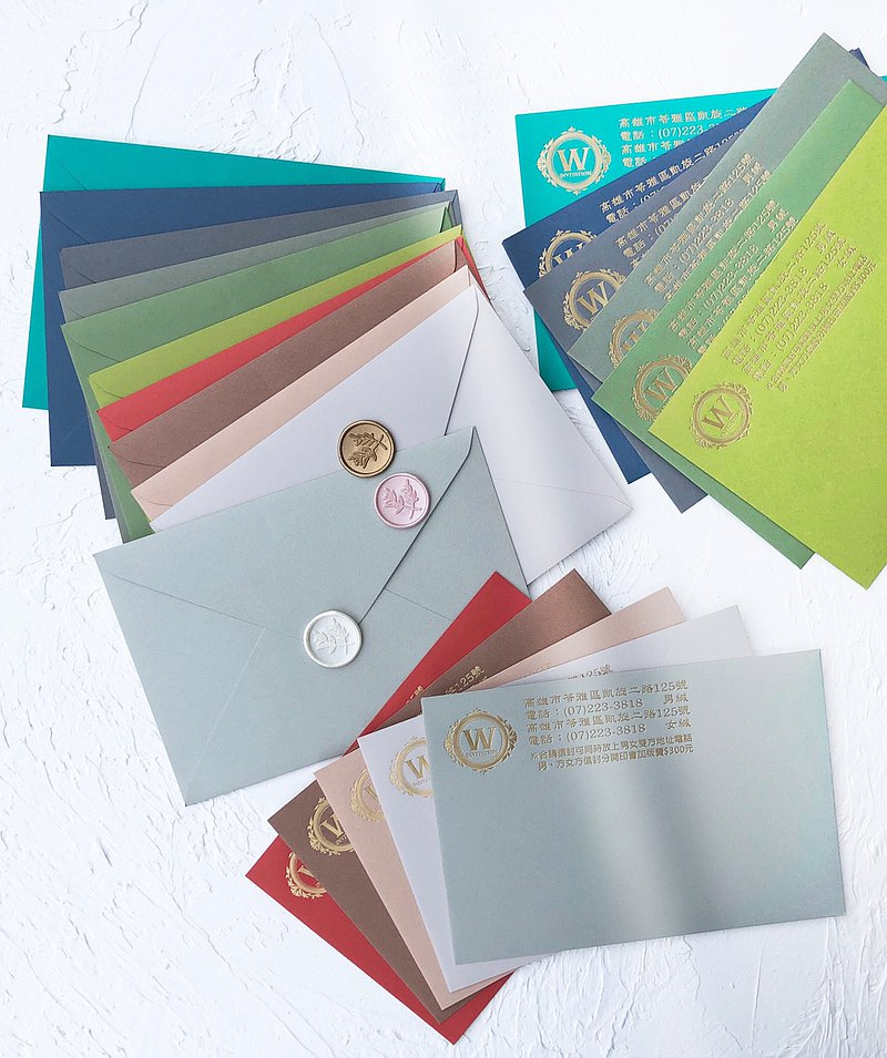 This is a confirmed hot stamping order-Morandi Envelope Hot Stamping [Do not place an order directly]