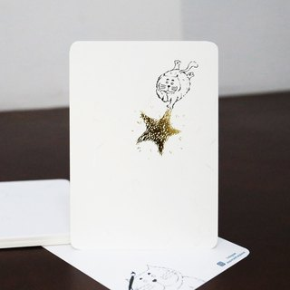 Paint your own starry sky stamp card postcard with envelope