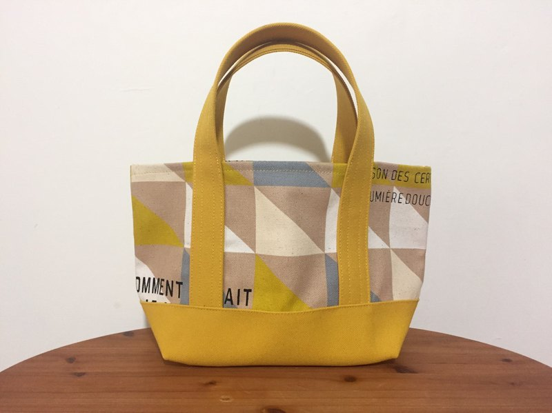 【New Year Lucky Limited Edition】 classic tote bag Ssize - Hit color patch x sunflower -