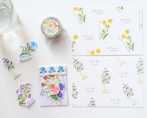 Limited to the bag - paper tape stickers postcards stationery manual group