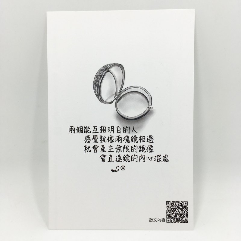 「LIFE 隨筆」明信片 -《鏡》L021