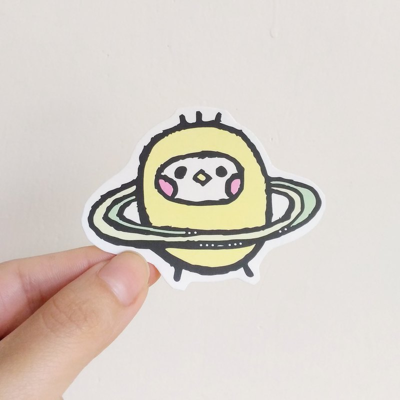 Weight Loss Planet Illustrator Sticker