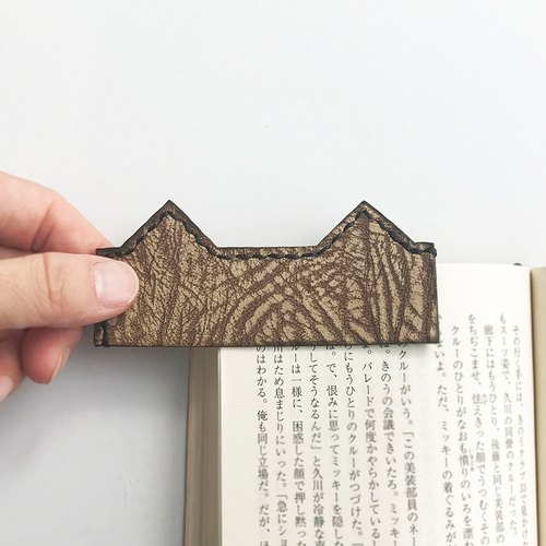 Cat cat's eagle bookmark Tigerko