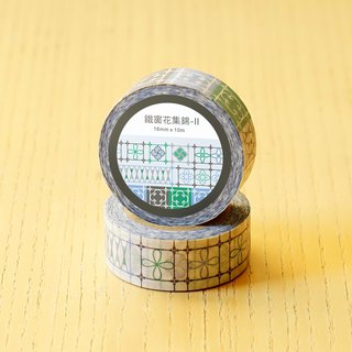 Old House Facing – Iron Window Collection Paper Tape