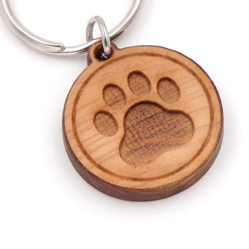 Taiwan Elm Pet Anti Lost Locking Ring Footprints Log Pet Tag