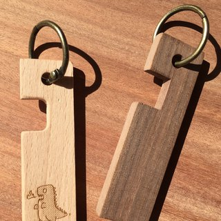 Log wood for mobile phone holder key ring