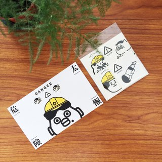 Dangerous white sticker set (dummies too lazy dangerous postcard + 9 in sticker)