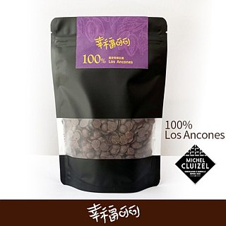 Los Ancones 100% Organic Dark Chocolate at Roanoke Manor