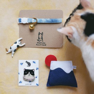 Goody bag - PURR BAG