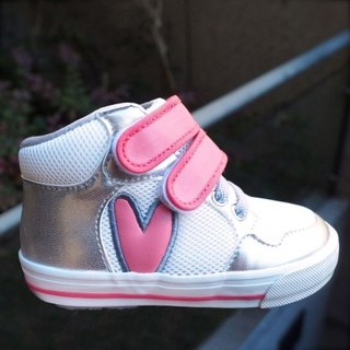 Tessa strawberry powder silver high-top casual shoes