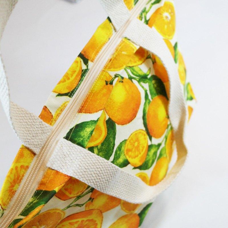 ATIPA 橙色條紋包帶拉鍊