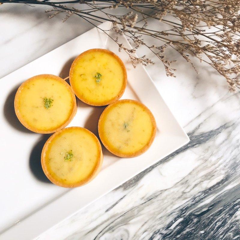 幸福嵐甜點 巷弄蕾夢塔 Lemon Tart 6顆分享裝【冷凍】