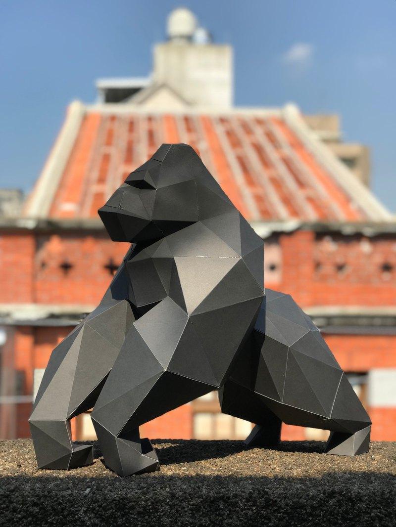 正版匠紙_DIY 材料_紙模型_禮物手作_這隻猩猩不簡單擺飾