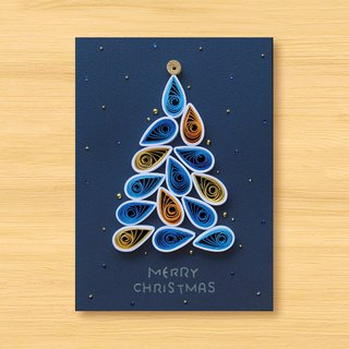 Handmade Roll Paper Cards_Starry Series_Christmas Tree A... Christmas Card, Christmas, Christmas Tree