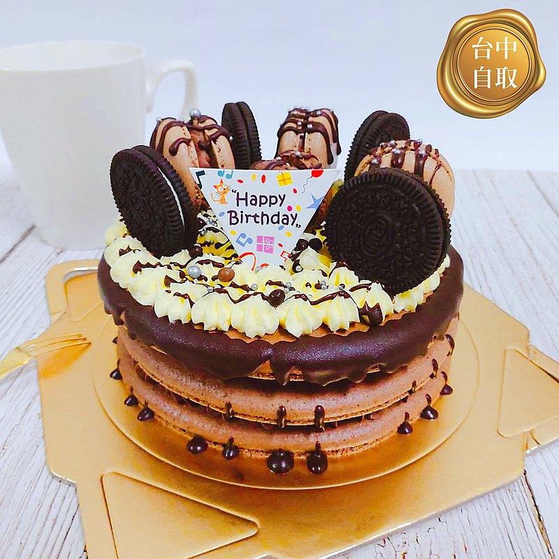 【限台中自取】6吋馬卡龍塔-巧克力海鹽-禮物、可當生日蛋糕慶生