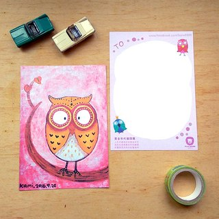 Postcard | golden age owl