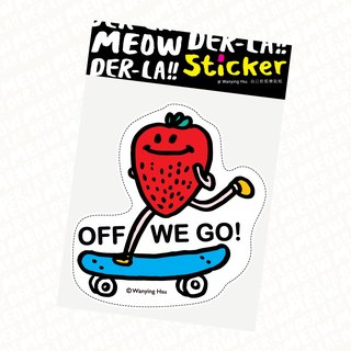 "Wanying Hsu cat down your own suitcase sticker ""Off we go"""