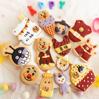 Red bean bread 12-piece baby collection / frosting biscuits