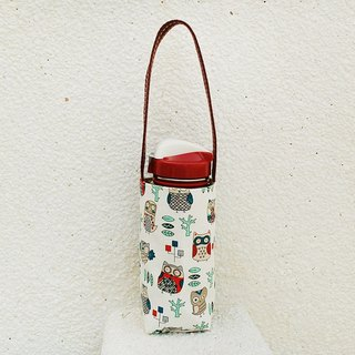 Variety owl kettle bag / beverage bag