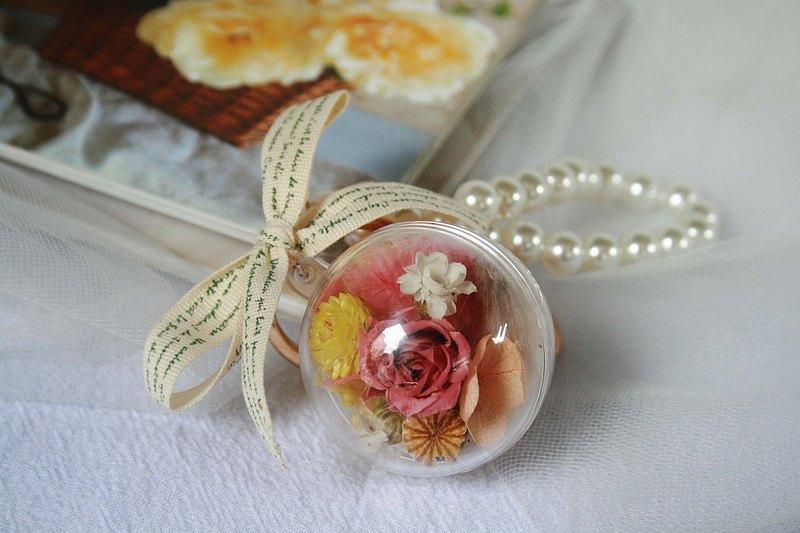 永生花鑰匙圈 吊飾 小花球 乾燥花 不凋花 婚禮小物 伴娘禮物