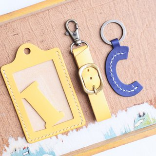 Goody Bag - Our initial letter certificate set x key ring well stitched leather bag